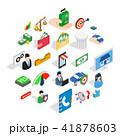 免許証 アイコン セットのイラスト 41878603
