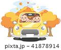 秋 家族 ドライブのイラスト 41878914