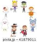 ハロウィン 子供達 男の子のイラスト 41879011