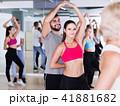 ダンス 踊る ダンシングの写真 41881682
