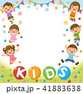 子供たちのフレーム「KIDS」 41883638