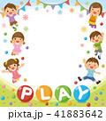 フレーム 子供たち 遊ぶのイラスト 41883642