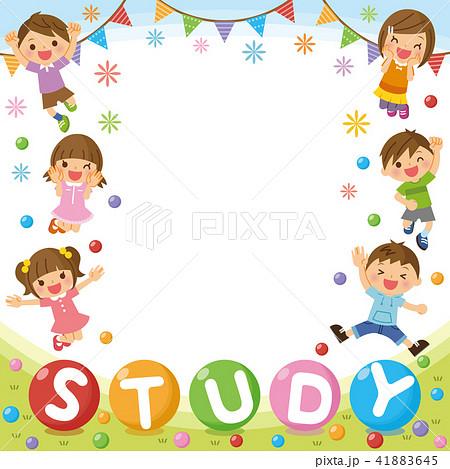 子供たちのフレーム「STUDY」 41883645