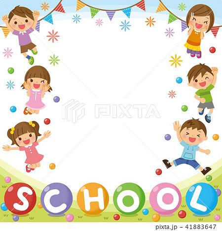 子供たちのフレーム「SCHOOL」 41883647