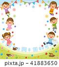 子供たちのフレーム 41883650