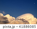 雲 空 入道雲の写真 41886085