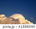 雲 空 入道雲の写真 41886090