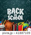 背 スクール 学校のイラスト 41887109
