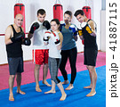 拳闘 テブクロ 手袋の写真 41887115