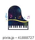 素材-楽器(ピアノ)2テクスチャ 41888727