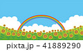 向日葵畑 向日葵 花のイラスト 41889290