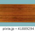 WOOD 41889294