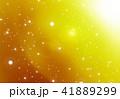 光 粒 41889299