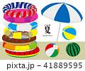 ベクター イラスト デザイン 夏 浮き輪 ビーチボール ビーチパラソル プール 海水浴 41889595
