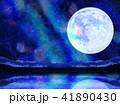 月 天の川 湖のイラスト 41890430