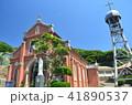 青砂ヶ浦教会 教会 天主堂の写真 41890537