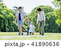 家族 公園 新緑の写真 41890636