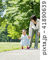 親子 公園 新緑の写真 41890639