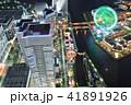 みなとみらい 夜景 港の写真 41891926