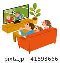 テレビを見る仲良し家族 41893666