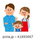 家族 41893667