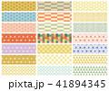 パターン 和柄 セットのイラスト 41894345