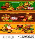 料理 アジア人 アジアンのイラスト 41895685