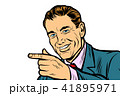 隔離する クローズアップ ホワイトのイラスト 41895971