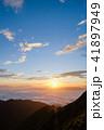 夜明け 雲海 山頂の写真 41897949