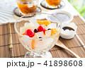 みつ豆 あんみつ 和菓子 蜜豆 甘味 41898608
