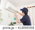 エアコン 掃除 男性の写真 41899568