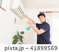 エアコン 掃除 男性の写真 41899569