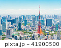 都会 都市 都市風景の写真 41900500