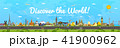 Discover the World poster with famous attractions 41900962