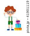 少年 男の子 男児のイラスト 41901119