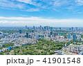 【東京都】都市風景 41901548