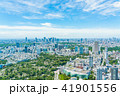 東京都 都会 都市の写真 41901556