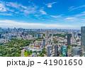 東京都 都会 都市の写真 41901650
