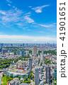 東京都 都会 都市の写真 41901651