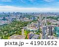 東京都 都会 都市の写真 41901652