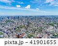 東京都 都会 都市の写真 41901655
