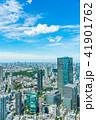 【東京都】都市風景 41901762