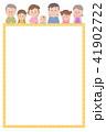 家族 フレーム 三世代家族のイラスト 41902722