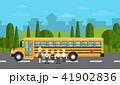 バス こども達 スクールバスのイラスト 41902836