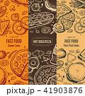 ファストフード ファーストフード ハンバーガーのイラスト 41903876
