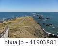 北海道 襟裳岬 岬の写真 41903881