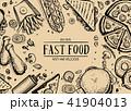 ファストフード ファーストフード 飲食店のイラスト 41904013