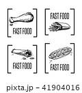 フレンチフライ フレンチポテト 鶏のイラスト 41904016
