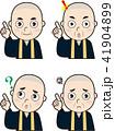 指差し お坊さん 僧侶のイラスト 41904899