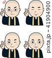 指差し お坊さん 僧侶のイラスト 41904900